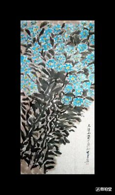 Excellent Chinese Painting on rice paper By Gao Zhongye : chrysanthemum P22