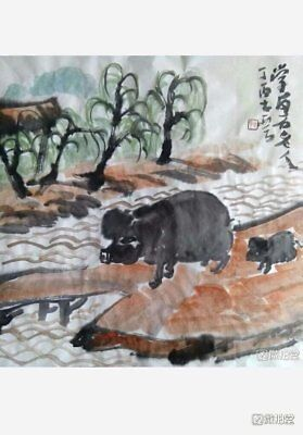 Excellent Chinese Painting on rice paper By Gu Yun:pig Q16