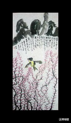 Excellent Chinese Painting on rice paper By Gao Zhongye :bird P19