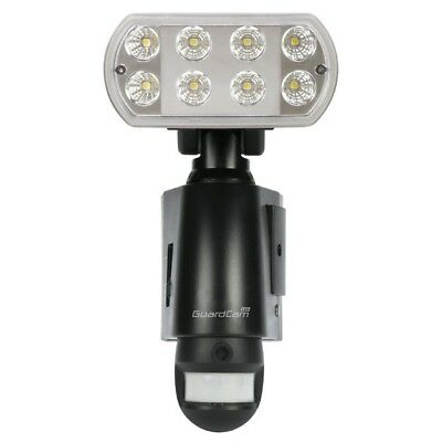 Outdoor Flood Light / Security Guardcam LED Floodlight with built in camera
