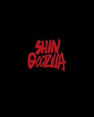 Shin Godzilla Blu-ray special edition 4K Ultra HD Blu-ray bundle 4 Disc