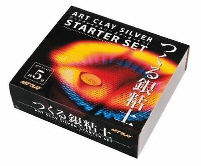 New Art Clay Starter Kit Standard Silver Clay PMC Tools Kiln Set Free shipping