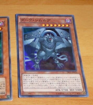 YU-GI-OH JAPANESE SUPER RARE HOLO CARD CARTE TRC1-JP023 Dark Simorgh JAPAN NM
