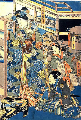 Three Geisha Women Japanese Woodblock Repro Picture Print Utagawa Kunisada