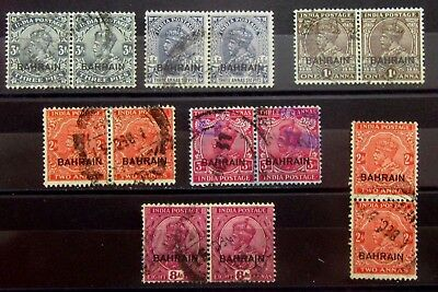 BAHRAIN British Colonies Old Stamps PAIR -  Used  - VF - r32e5636