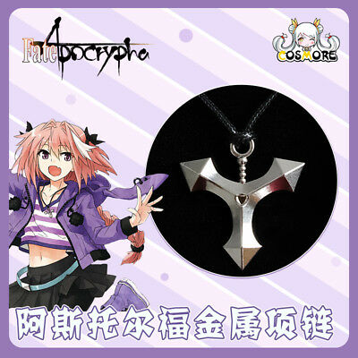 Fate/Grand Order Apocrypha Charlemagne Rider Astolfo Alloy Necklace Pendant
