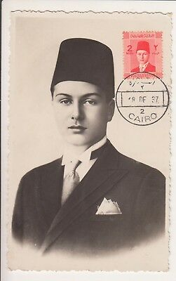 Young Farouk I - King of Egypt and the Sudan – postcard