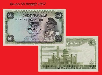 Brunei 50 Rinngit 1967.  UNC - Reproductions