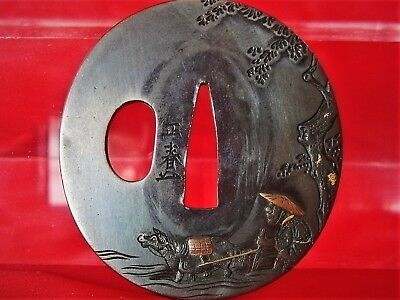 Antique Japanese Signed kinko tsuba by Masaharu of Nimura Tanto/Wakizashi