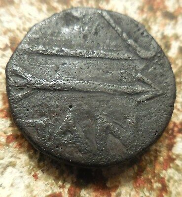 "Relisted:  Pantikapion, 3rd - 2nd c. BC, ""PANT"" Beneath Bow and Arrow!"
