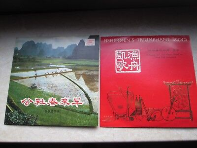 China Records - Fishermen's Triumphant Song - Spring Early to the Commune