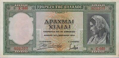 Greece 1000 Drachmai Banknote 1939 Choice Extra Fine Condition Cat#110-A-2577