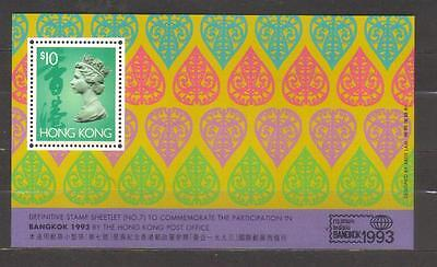 8234- Hong Kong , British Colonies s/sheet BL28 Michel MNH **