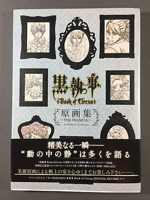 Black Butler Kuroshitsuji Book of Circus The Framian Anime Art Book USED
