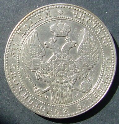 1836  1 1/2 Rouble / 10 Zlot    Extremely Fine - Almost Uncirculated