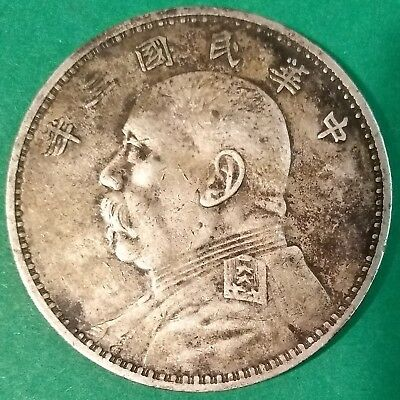 Chinese Silver Dollar VF Coin