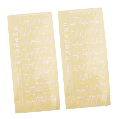 2Pieces Long-lasting Fingerboard Sticker Guide Erhu Replacement Parts 40cm