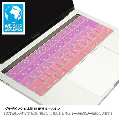 JIP Version Japanese Keyboard Cover Silicone Protector For Macbook Pro 13 15 wit