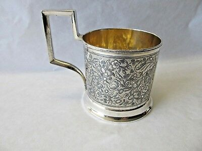 Imperial Russian Silver Tea Cup/Holder Niello and Gilt 1895 St. Petersburg