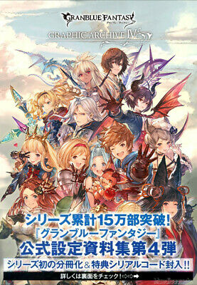 EMS Granblue Fantasy Graphic Archive IV 4 Game Illustration Art Book+Serial Code
