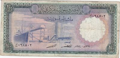 Syria 100 Pounds 1974 Banknote vintage Paper Money 26