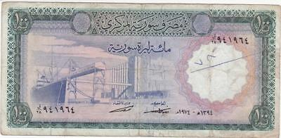 Syria 100 Pounds 1974 Banknote vintage Paper Money 27