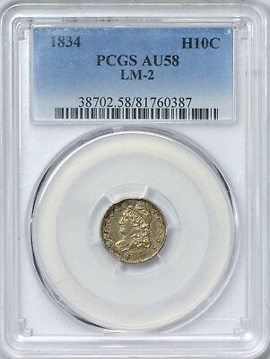 1834 LM-2 Capped Bust Half Dime PCGS AU58 - Only 3 Finer at PCGS