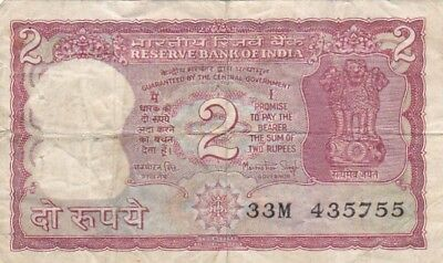 1984-85 India 2 Rupees Note, Pick53Aa