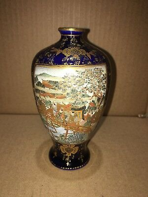 Rare Antique Japanese Hand Painted Satsuma Vase