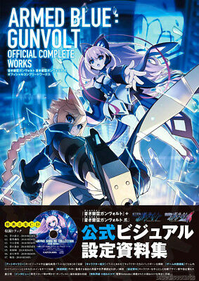 DHL Azure Striker Armed Blue Gunvolt 2 Sou Official Complete Works Art Book w/CD