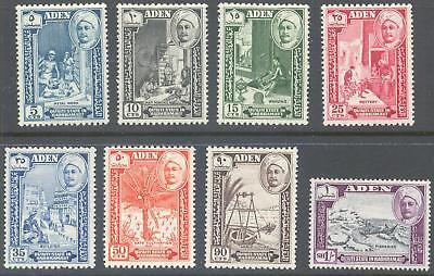 ADEN HADHRAMAUT 1955 Occupations Set to 1/- (8) MH