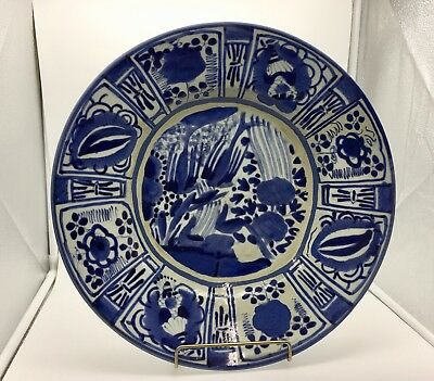 Large Oriental Japanese Kraak Porcelain Dish late 18 th Century