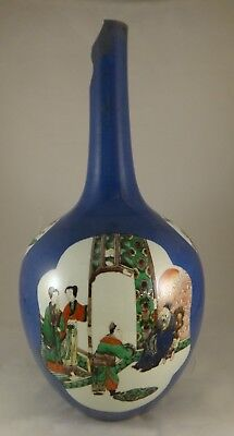"""Vintage Chinese Guangxu Period Blue Vase. c. 1875-1908. 14"""" tall and 7 ¾"""" diamet"""