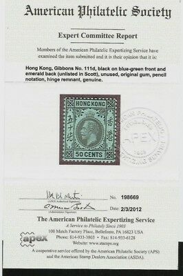 Hong Kong GIBBONS #111d, unlisted in Scott, mint. With certificate