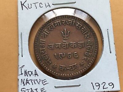 1929 India Princely State Kutch foreign coin great condition high value