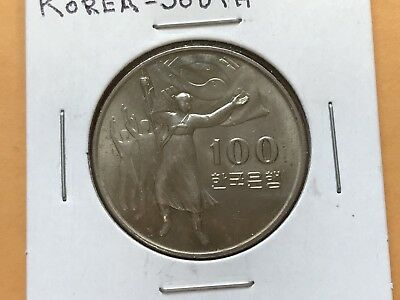 1975 South Korea 100 Won foreign coin Excellent condition high value