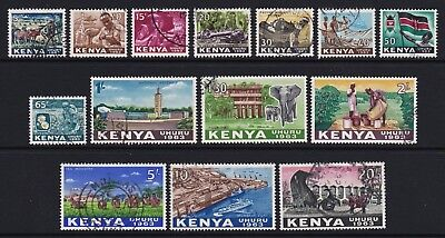 Kenya 1963 full set of 14 - fine used