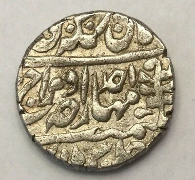 India Jaipur Rupee Double Struck-- Only Circulation strike in name of George V!