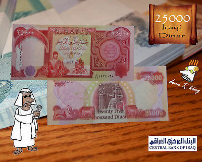 25000 Iraqi Dinar note,  25000 x 1 note. Get One Now!