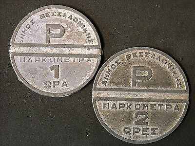 Greece- Parking Tokens By Municipal Of Thessaloniki One & Two Hours Time