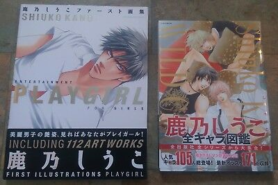 Shiuko Kano Illustrations - Wild Card and Play Girl Art Books Yaoi