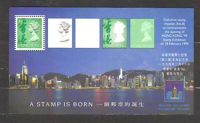 8233- Hong Kong , British Colonies s/sheet BL31 Michel MNH **