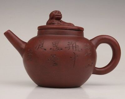 China yixing red clay teapot engraved text bottom shaodaheng seal collection