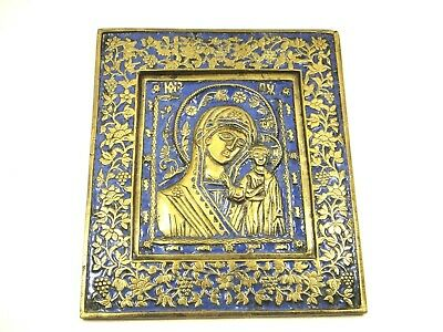 ANTIQUE 19thc RUSSIAN BRASS ENAMEL ICON PLAQUE MOTHER OF GOD KAZAN MADONNA CHILD