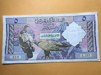 1964 Algeria 5 Dinars world foreign paper money Great condition SCARCE high book