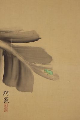 "JAPANESE HANGING SCROLL ART Painting ""Frog on leaf"" Asian antique  #E2493"