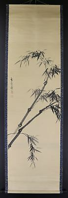 "JAPANESE HANGING SCROLL ART Painting ""Bamboo"" Asian antique  #E2502"