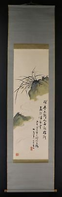 "JAPANESE HANGING SCROLL ART Painting ""Flower on the stone"" Asian antique  #E2487"