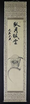 JAPANESE HANGING SCROLL ART Painting Bodhidharma Daruma Asian antique  #E2488