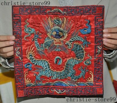 Silk embroidery Chinese dynasty Level one officer minister apparel level Dragon